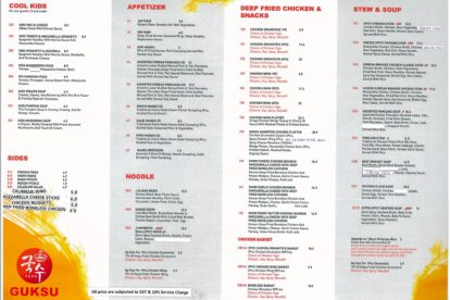 Cool de Sac - Food Menu 2