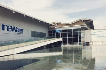 NEWater Visitor Centre