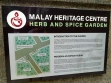 Malay Heritage Centre 02