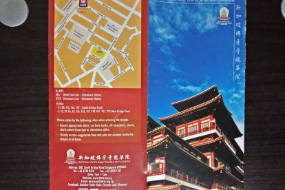 Buddha tooth Relic temple and museum 00058