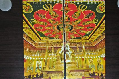 Buddha tooth Relic temple and museum 00059