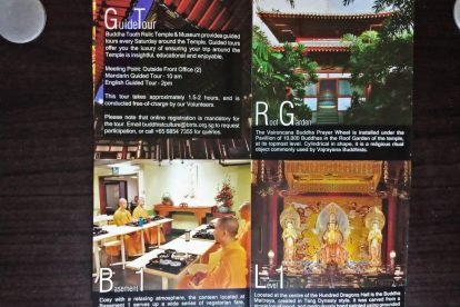 Buddha tooth Relic temple and museum 00060