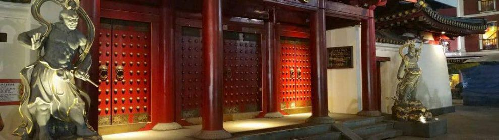Buddha tooth Relic temple and museum featured