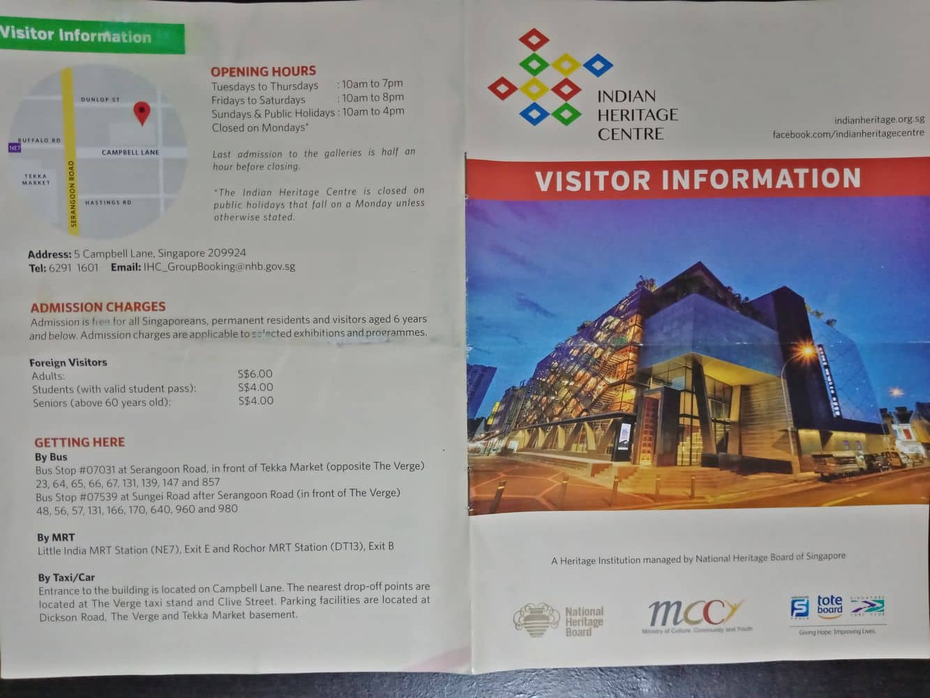 Indian Heritage Centre 00011