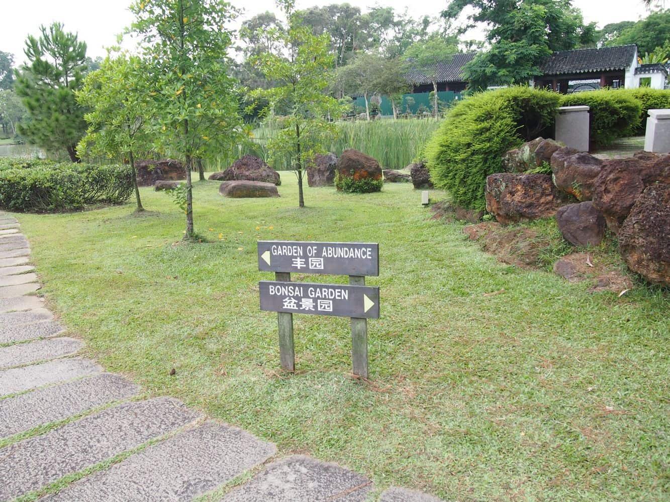 Jurong Lake 03