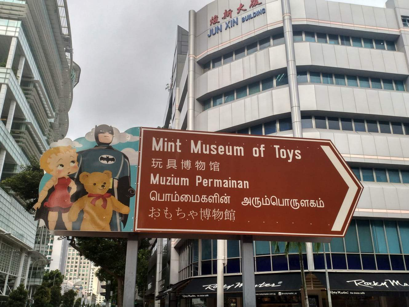 MINT - Museum of Toys 01