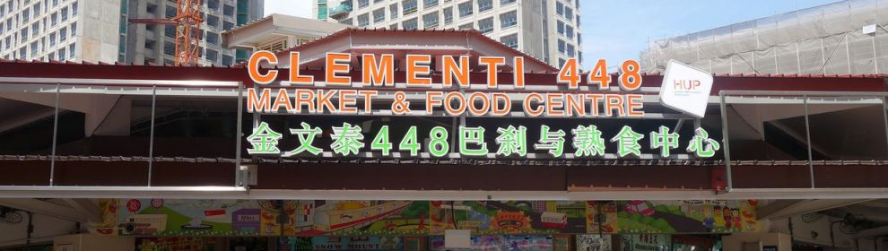 Clementi-featured