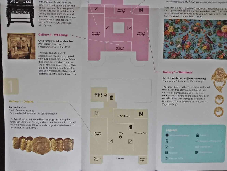 peranakan Museum 13