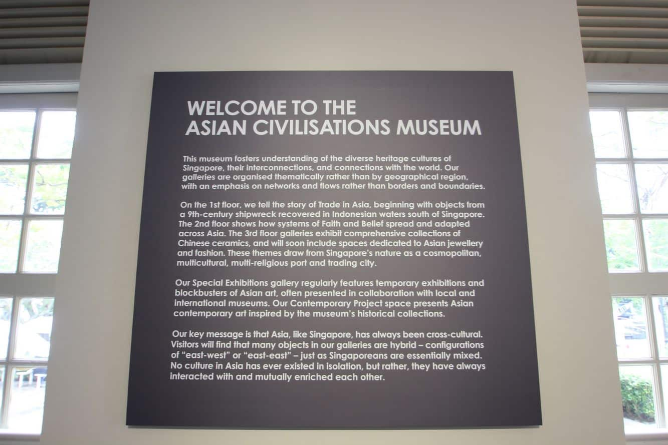 Asian civilisations Museum 00002