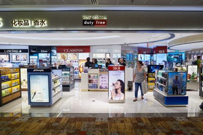 Duty Free at Singapore Changi Airport 02
