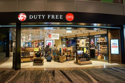 Duty Free at Singapore Changi Airport 04