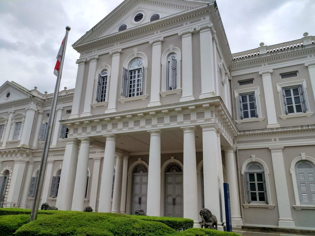 National Museum of SG 17
