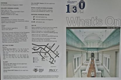 National Museum of SG 19