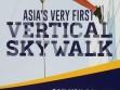 Sentosa Vertical Skywalk-14