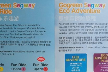 Gogreen Segway Eco Adventure-08
