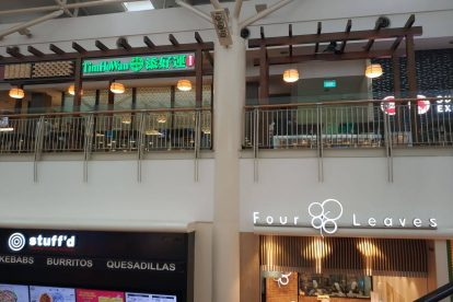Jurong Point-09