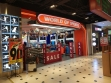 Jurong Point-21