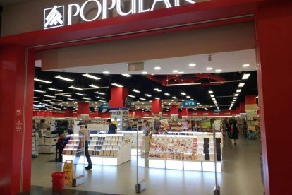 Jurong Point-29