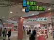 Bugis Junction 01