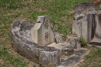Bukit Brown Cemetery 07