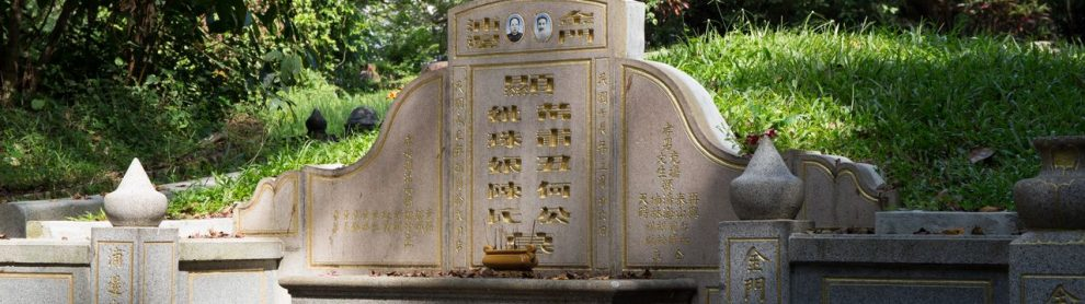 Bukit Brown Cemetery-featured