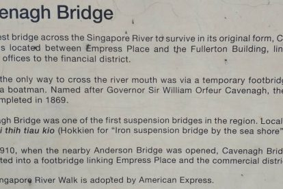 Cavenagh Bridge-04