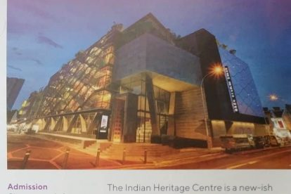 indian heritage centre-01
