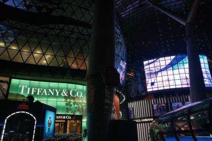 ION Orchard Mall-04