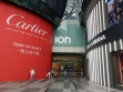 ION Orchard Mall-26