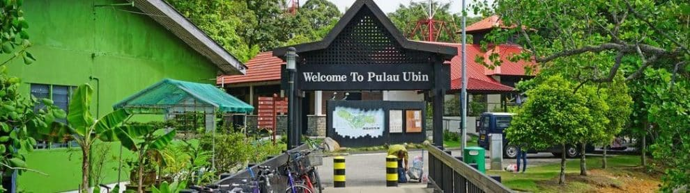 Pulau Ubin-featured