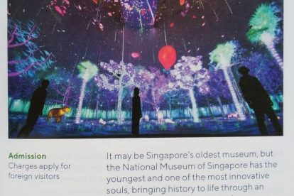 National Museum of Singapore-01