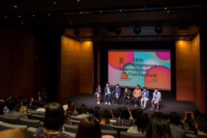 Singapore International Film Festival 2