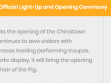 Chinatown Chinese New Year Celebrations 2019 Official Light-Up and Opening Ceremony