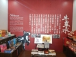 Chinatown Visitor Centre-04