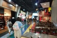 Cineleisure Orchard