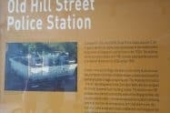 Old Hill Street Police Station