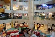 United Square Shopping Mall